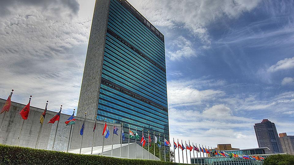 Inside UN